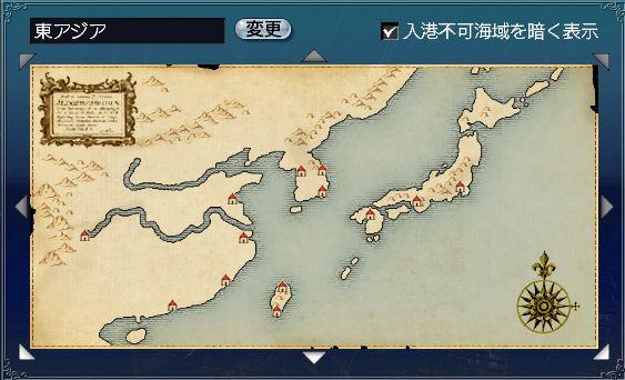 EastAsia_chp4.jpg