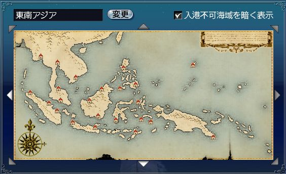 SoutheastAsian_CdS.jpg