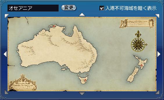 Oceania_CdScp2.jpg