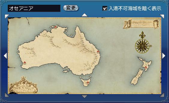Oceania_CdScp3.jpg